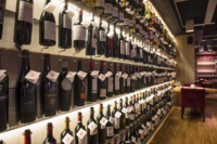 De vinos por Mallorca, La Bodeguilla