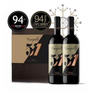 Ideas Faustino para Navidad, Regalar vino, regalar botella vino Navidad, Campillo 57 Gran Reserva